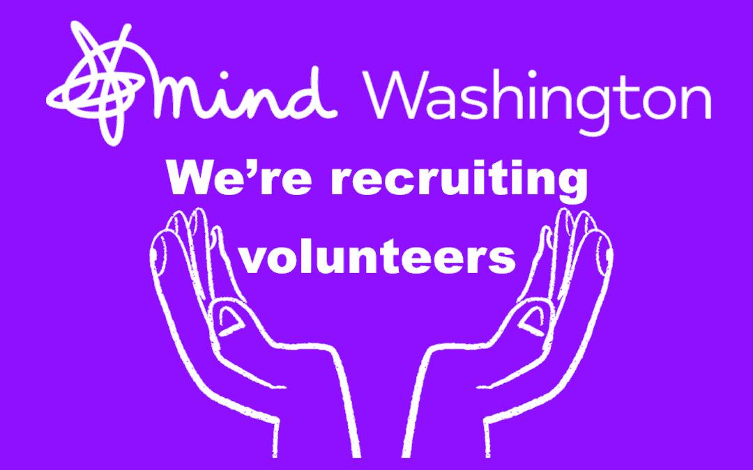 We're Recruiting Volunteers